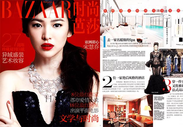 183f31_HARPERS-BAZAAR-CHINA_portada