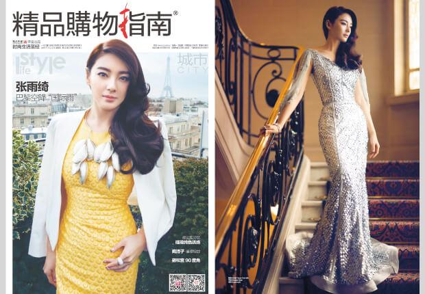 3436df_china_press