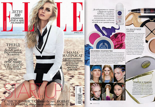883a54_Elle-Russia-April-2014_web