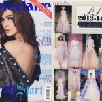 0daf39_marie_claire_2013_4_1